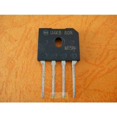 U4KB80R  800V~4A