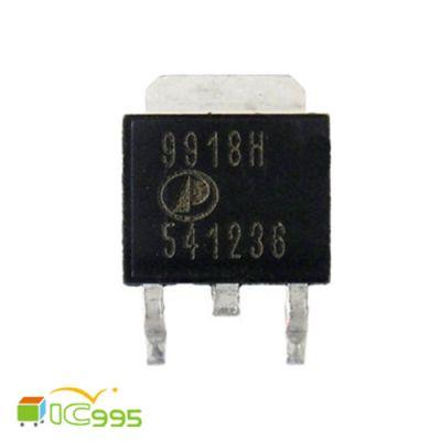9918H TO-252 小MOS管 主機板 維修電子 零件材料 IC 芯片 壹包1入 #0384