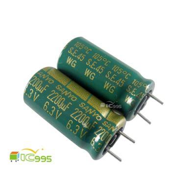 SANYO 2200uF 6.3V 電解電容 10mmx20mm 短 全新品 壹包10入 #6019