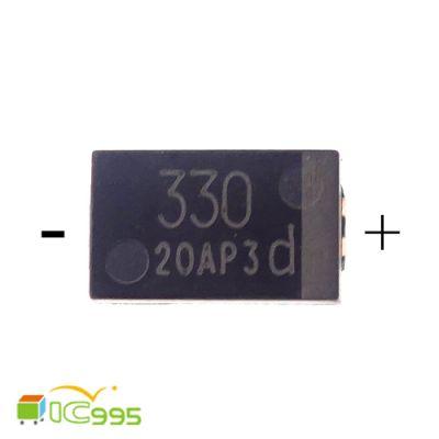 PANASONIC 鉭電容 330uF 2.5V ±20% 鉭質電容 全新品 壹包1入 #6408