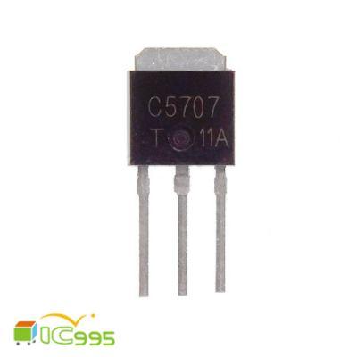 2SC5707 TO-251 高壓開關管 維修零件 液晶螢幕 常壞芯片 IC 芯片 壹包1入 #0032