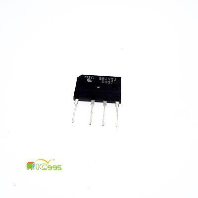 GBJ225J 原裝全新 橋式整流 電磁爐 常壞零件 25A 600V #8869