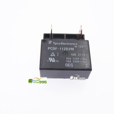 現貨PCDF-112D2M 12V全新原裝泰科繼電器10A 4腳2插片