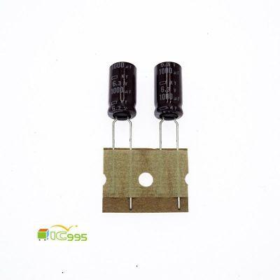 黑金鋼 KY 1000uF 6.3V 電解電容 8mmx12mm 全新品 壹包10入 #0024